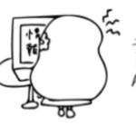 咲恵ボイトレ28_アイキャッチ