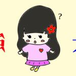 咲恵先生ボイトレ29_アイキャッチ