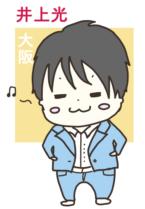 井上光先生似顔絵イメージ