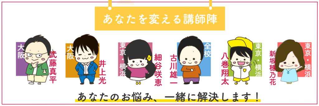 koushijin_banner