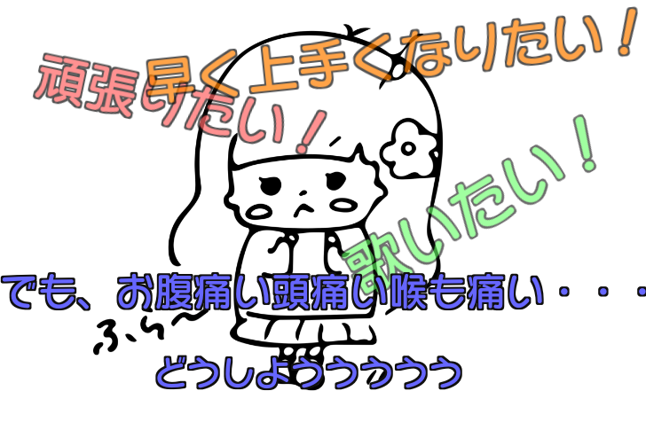 sakieblog26_dousiyou