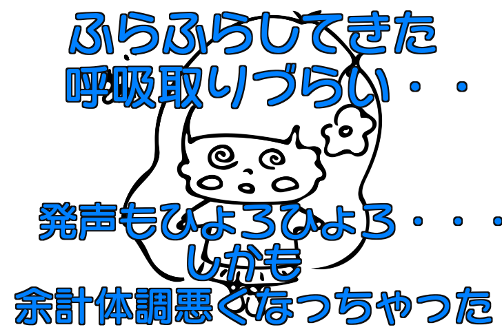 sakieblog26_hyorohyoro
