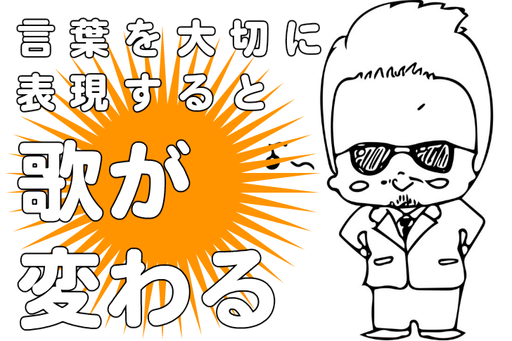 古川先生似顔絵atsushi風
