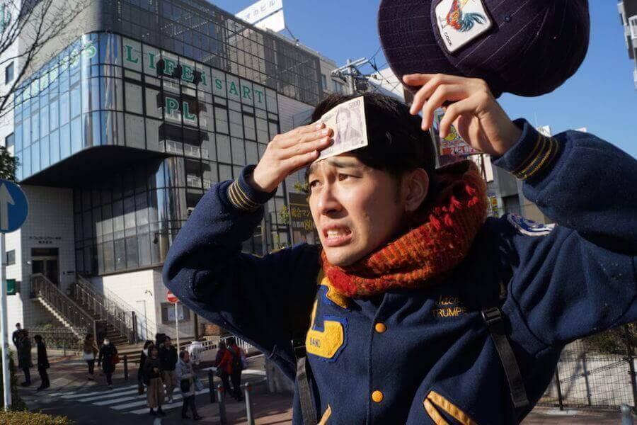 ¥5000を持つ翔太先生