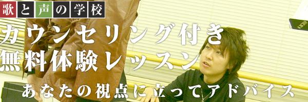 古川先生指導している様子