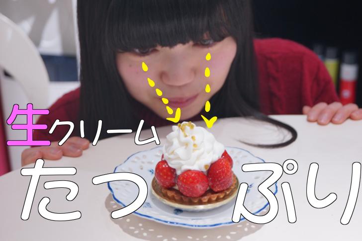 咲恵先生ケーキ