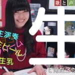 咲恵先生が座って笑っている写真