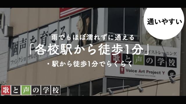 ekichika_eye2