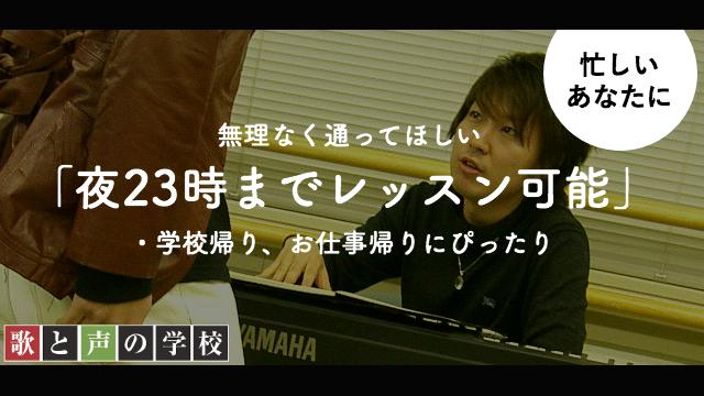 lesson_eye