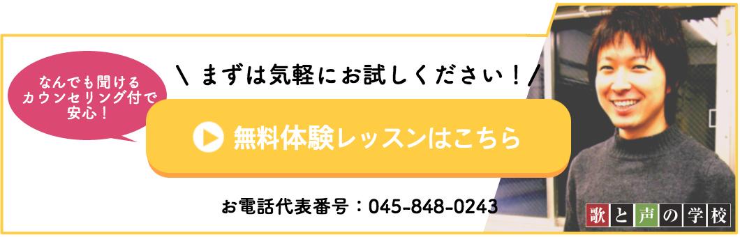 taiken_banner2