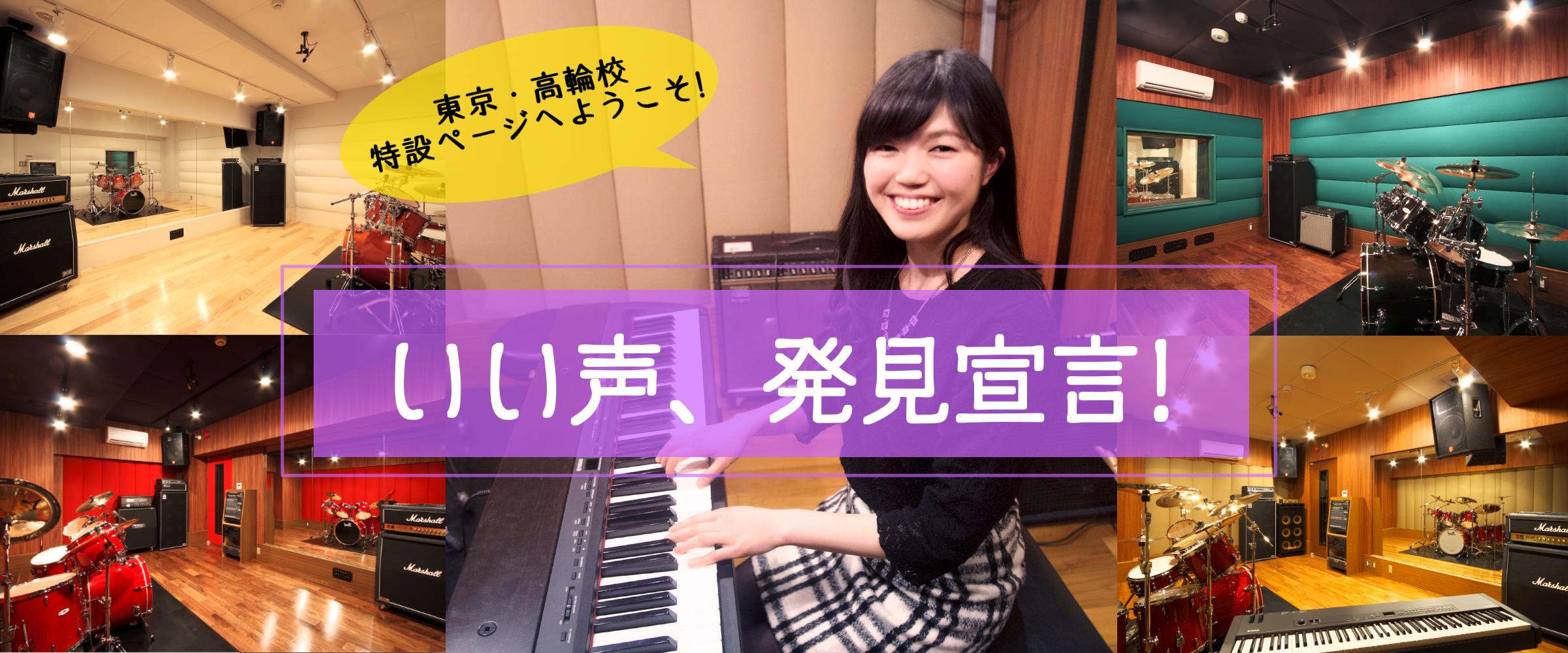 tokyo_banner1