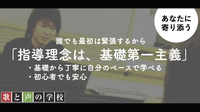 kisodaiichi_eye