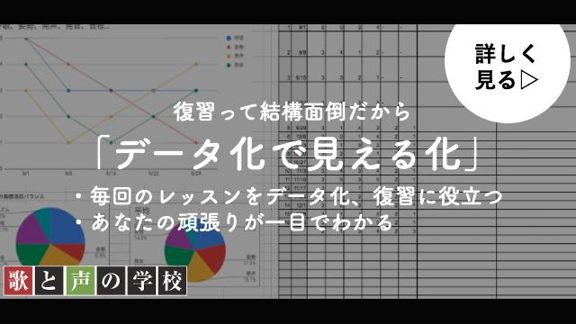 tokucho_kai_date2