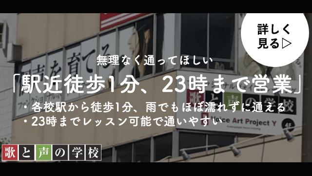 tokucho_kai_ekichika2