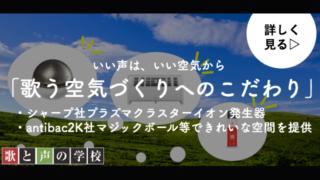 tokucho_kuuki2
