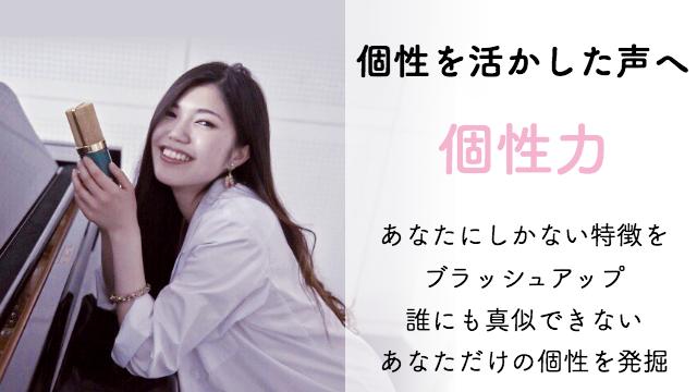 kosei_eye
