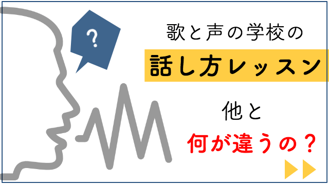 hanashikata