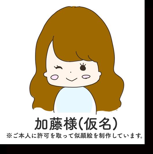 女性(加藤様)イラスト