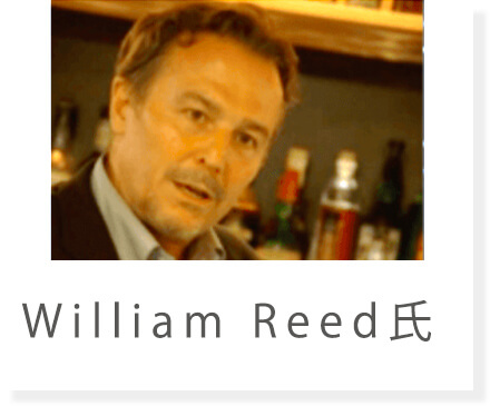 Willam Reed推薦文詳細_ここをクリック